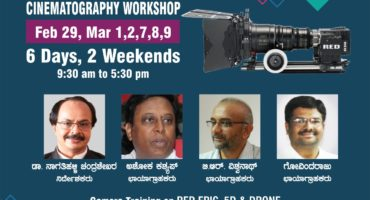 Cinematography Workshop at Tent Cinema