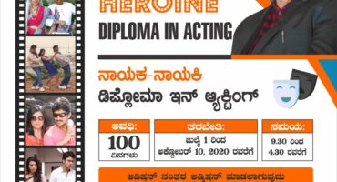 DIPLOMA IN HERO-HEROINE INTENSIVE ACTING