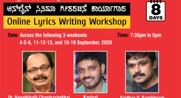 Lyrics Writing Workshop at Tent Cinema