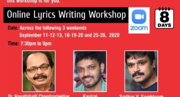 Online Lyrics Writing Workshop at Tent Cinema