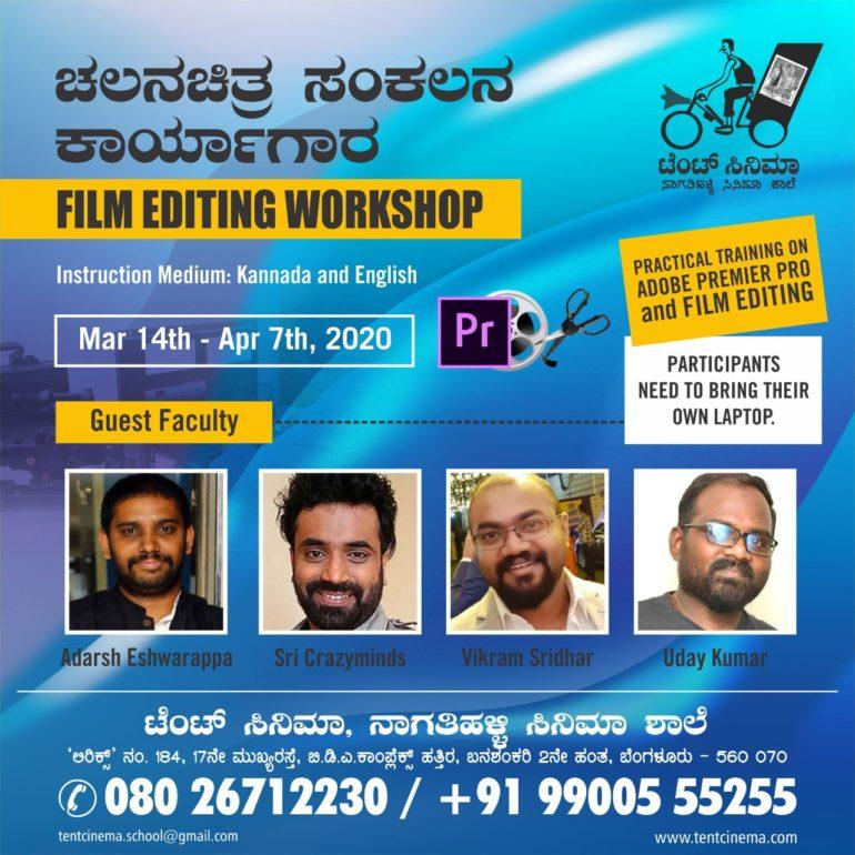 Film Editing Workshop