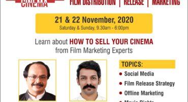 Film Distribution and Marketing Workshop