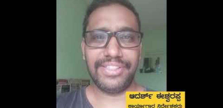 Online Script Writing Course || Tent Cinema || Adarsh Eshwarappa