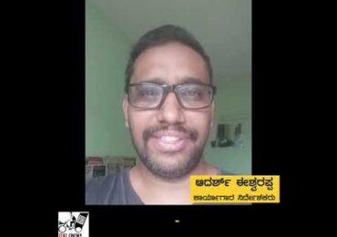 Online Script Writing Course    Tent Cinema    Adarsh Eshwarappa